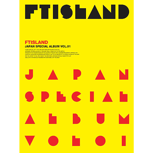 ft island so long