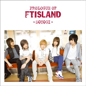 ft-island-the-refreshment