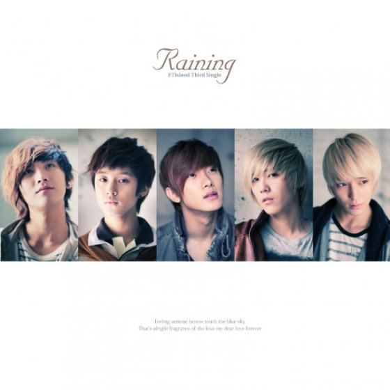 news_large_ftisland_raining